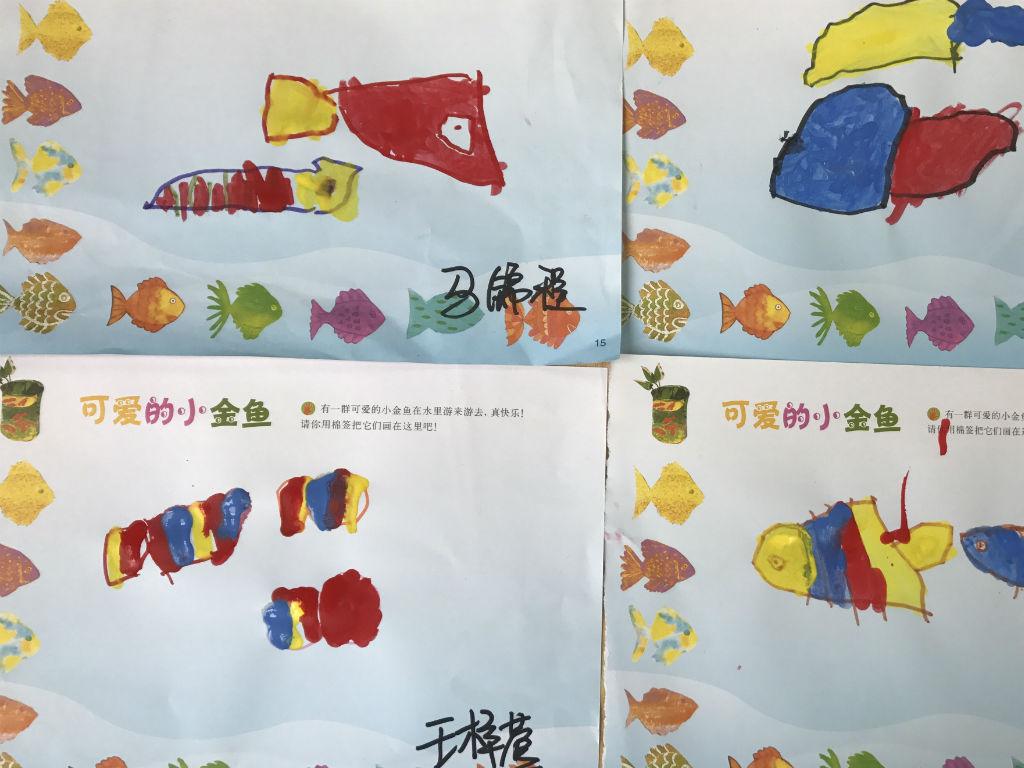 可爱的小金鱼_绘画作品