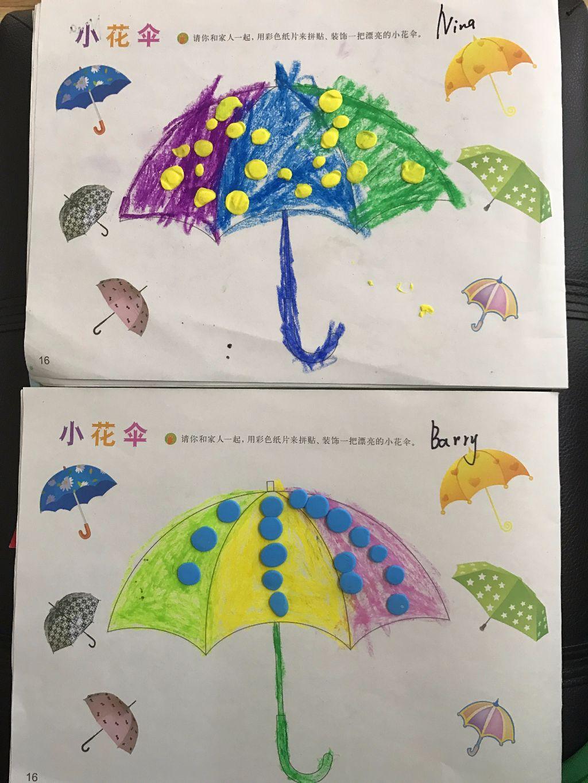 幼儿手指印画伞