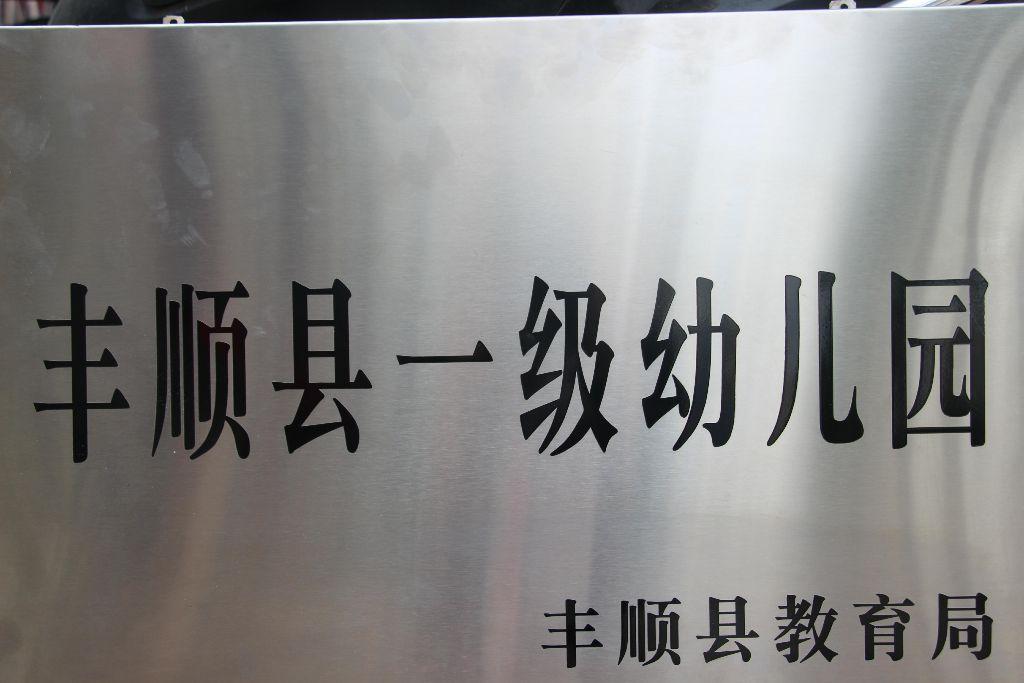 IMG_7108_爱奇艺(1)
