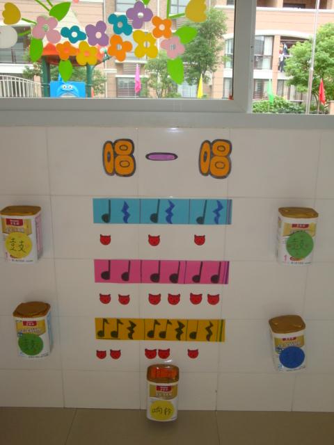 幼儿园动态  今天把教师节和国庆节的校园环境