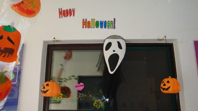 幼儿园万圣节板报设计图片