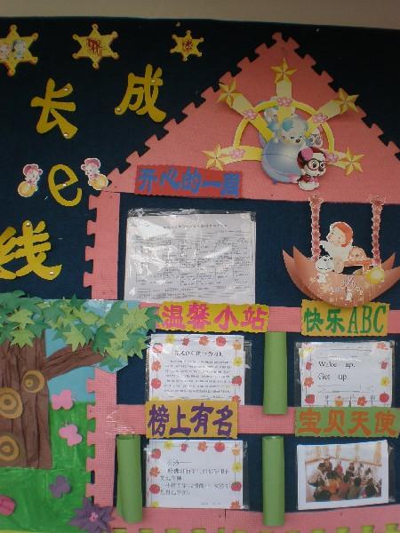 幼儿园班级门口布置; 幼儿园亲子桥布置图片下载分享