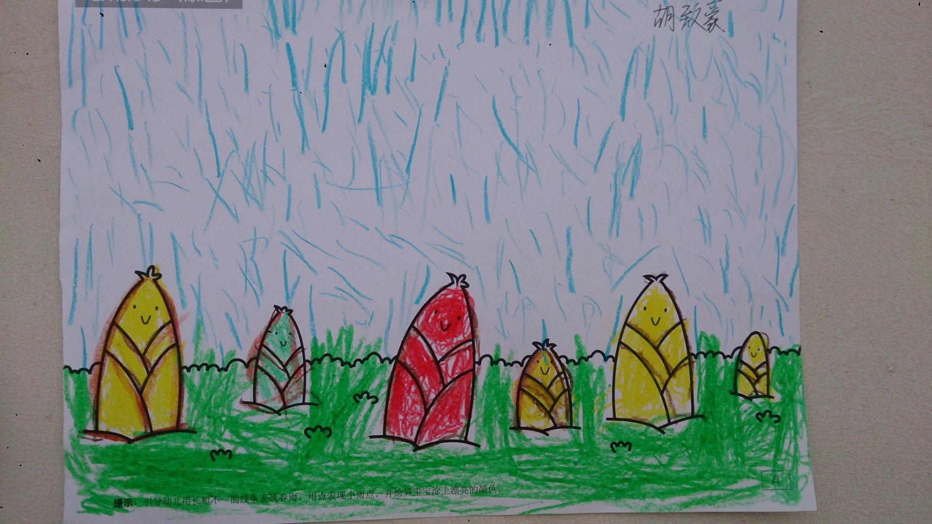 儿童竹笋简笔画