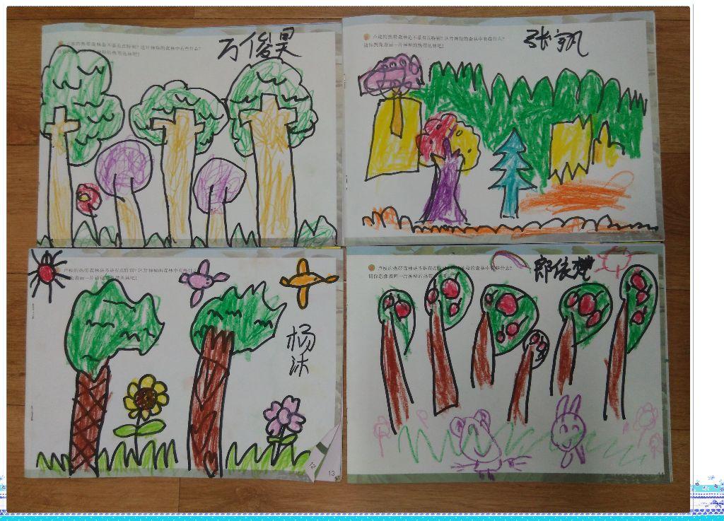 一片树林_绘画作品