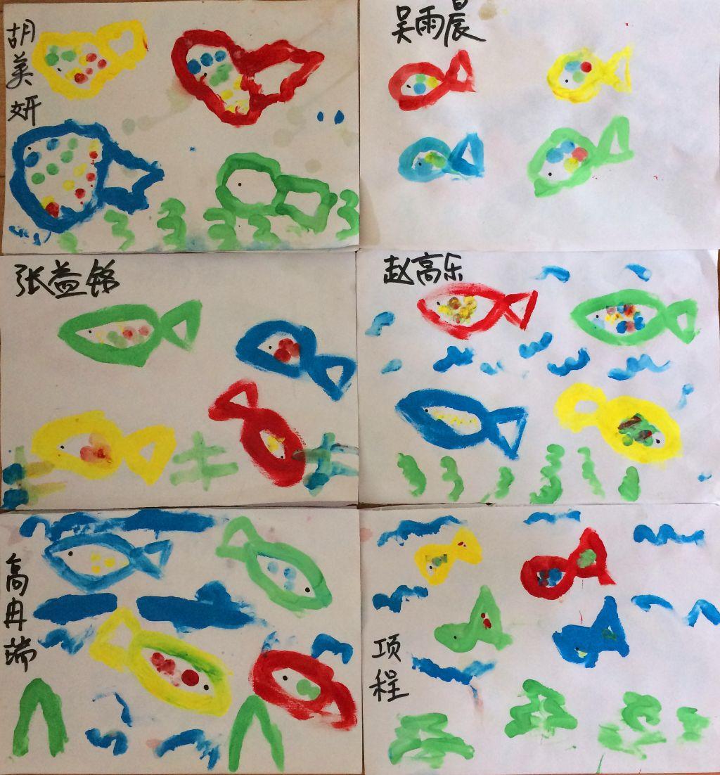 美术《母子鱼》_中班下绘画作品