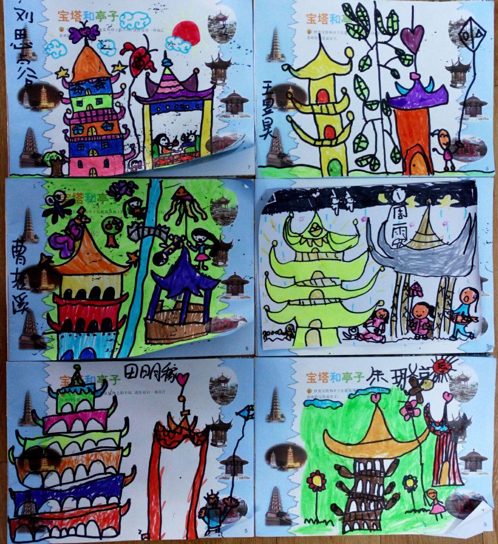 大班宝塔折纸步骤图