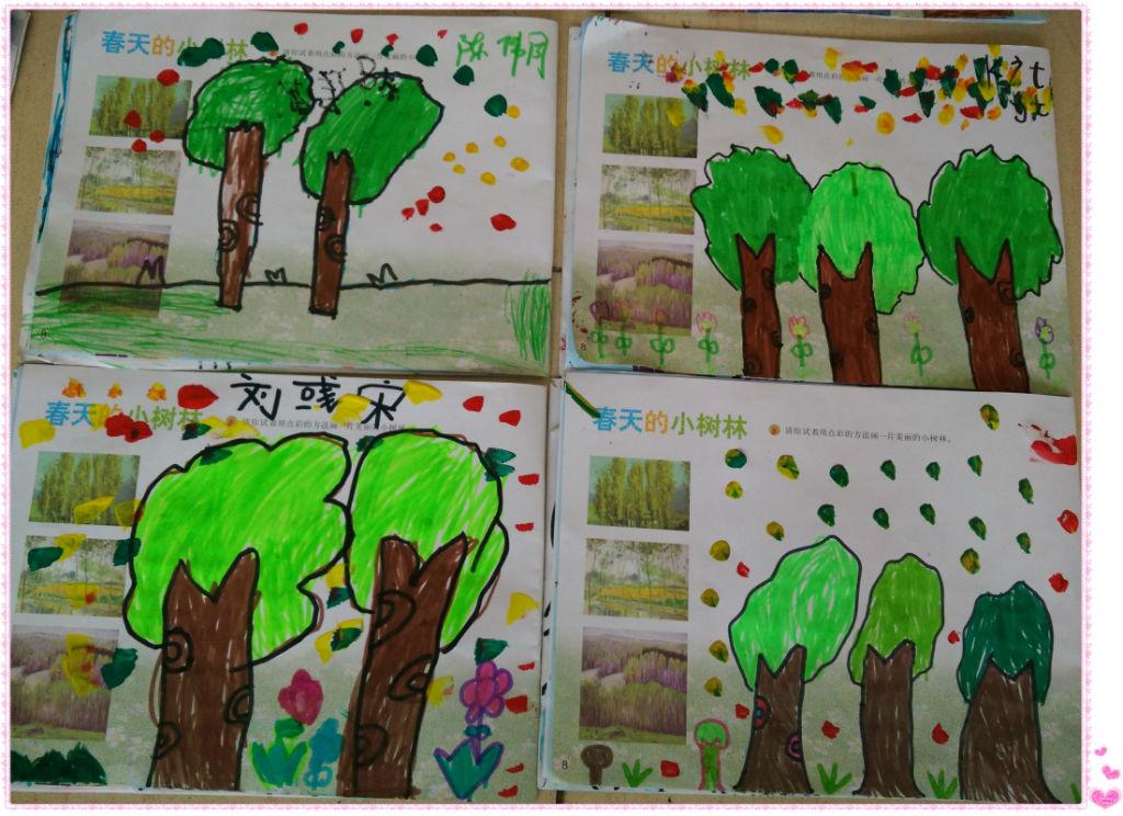 绘画春天的小树林