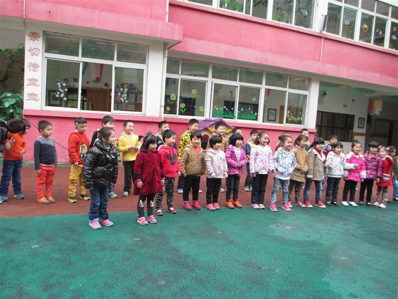 幼儿园户外活动