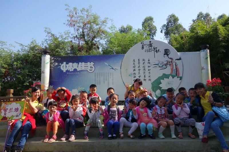 幼儿园动态,厦门市大地琴岛双语幼儿园,dadi家园宝